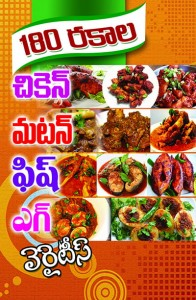 Vantalu Pustakalu In Pdf Download